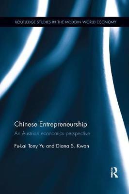 Chinese Entrepreneurship by Fu-Lai Tony Yu