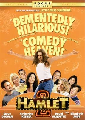Hamlet 2 on DVD