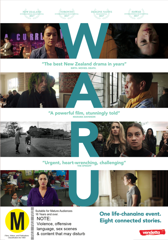 Waru on DVD