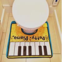 BigMouth: The Potty Piano