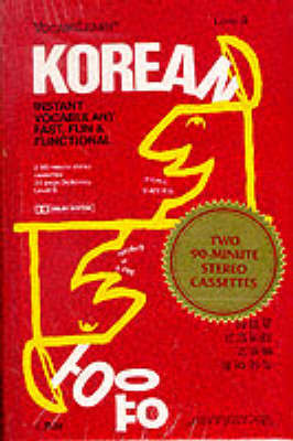 VocabuLearn Korean/English: Instant Vocabulary Fast, Fun and Effective: Level 2