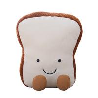 """Gorilla: Toast Plush (18"""")"""