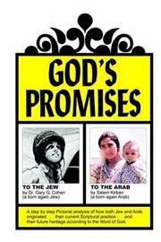 God's Promises by Gary G Cohen image