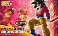 Dragon Ball Z: Goku (Super Saiyan 4) - Figure-rise Model Kit