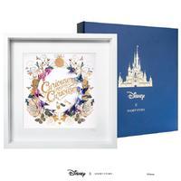Disney: Alice In Wonderland Frame - Large