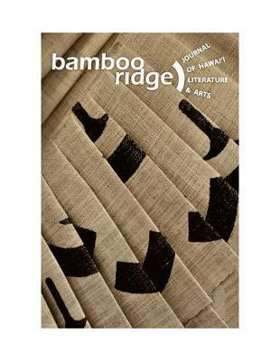 Bamboo Ridge No. 110