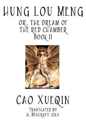 Hung Lou Meng, Book II by Xueqin Cao image