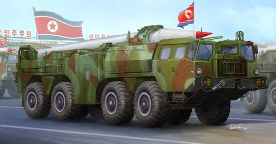 Trumpeter: Korean Hwasong Short Range Ballistic Missile - 1/35 Scale Model Kit