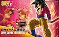 Dragon Ball: Figure-rise: SS4 Goku - Model Kit