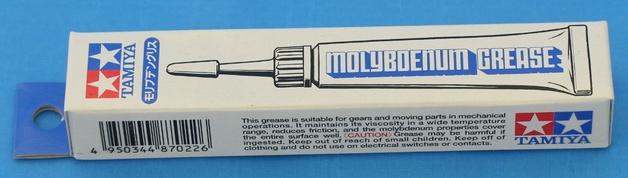 Tamiya: Molybdenum Grease - 10grm