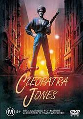 Cleopatra Jones on DVD
