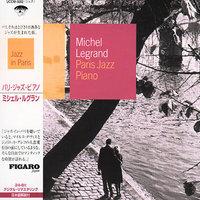 Paris Jazz Piano [Remaster] by Michel Legrand image