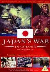 Japan's War in Colour on DVD