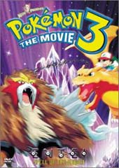 Pokemon 3: The Movie on DVD