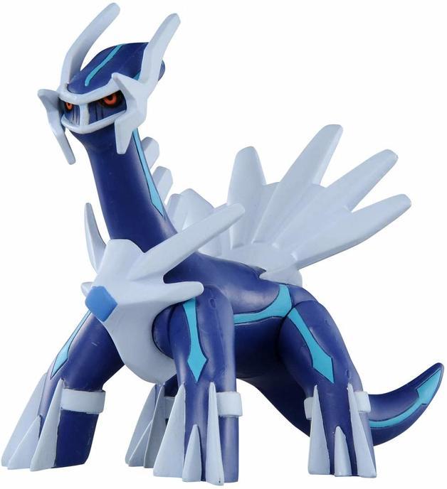 Pokemon: Moncolle: Dialga - PVC Figure