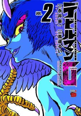 Devilman Grimoire Vol. 2 by Go Nagai