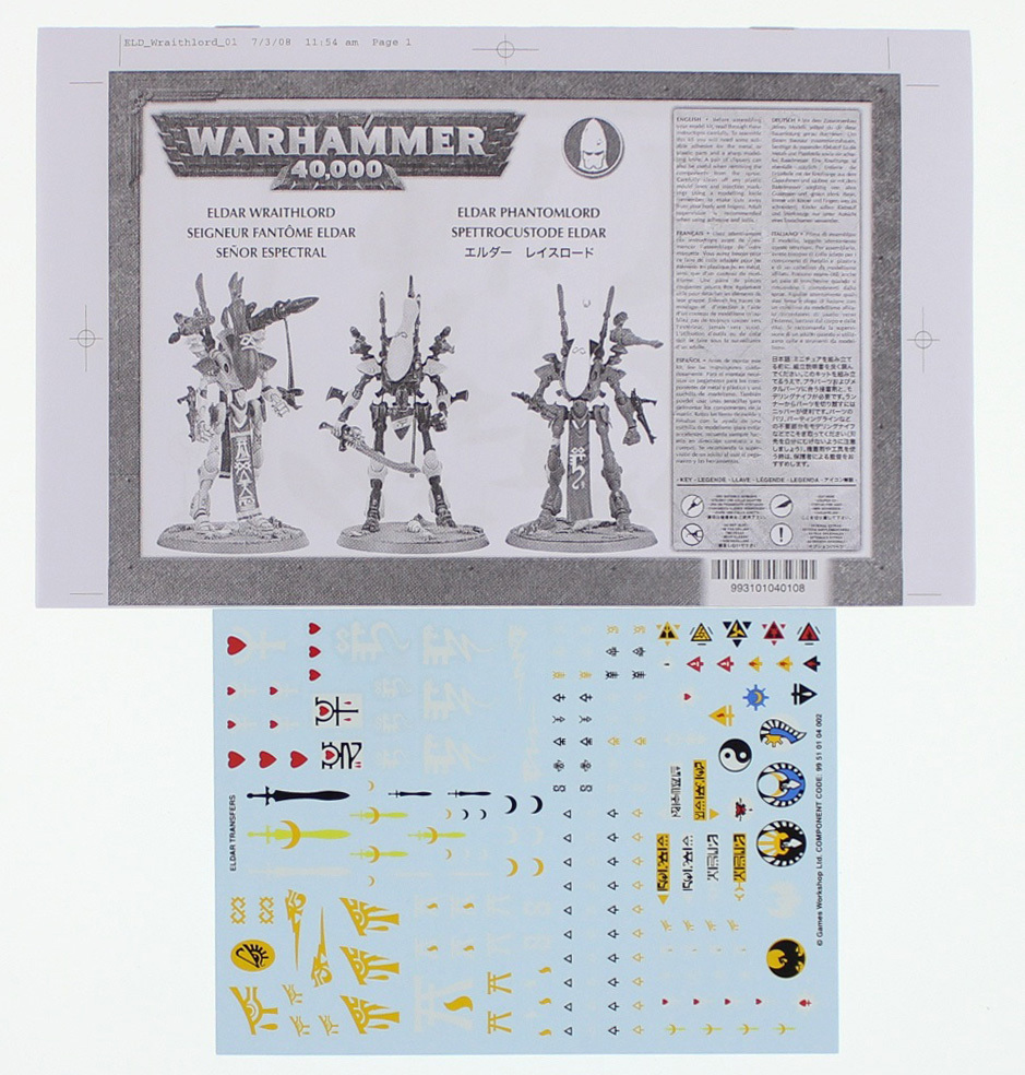 Warhammer 40,000 Craftworlds Wraithlord image