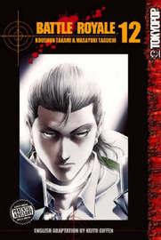 Battle Royale: v. 12 by Koushun Takami image