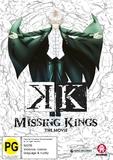 K' The Movie: Missing Kings on DVD