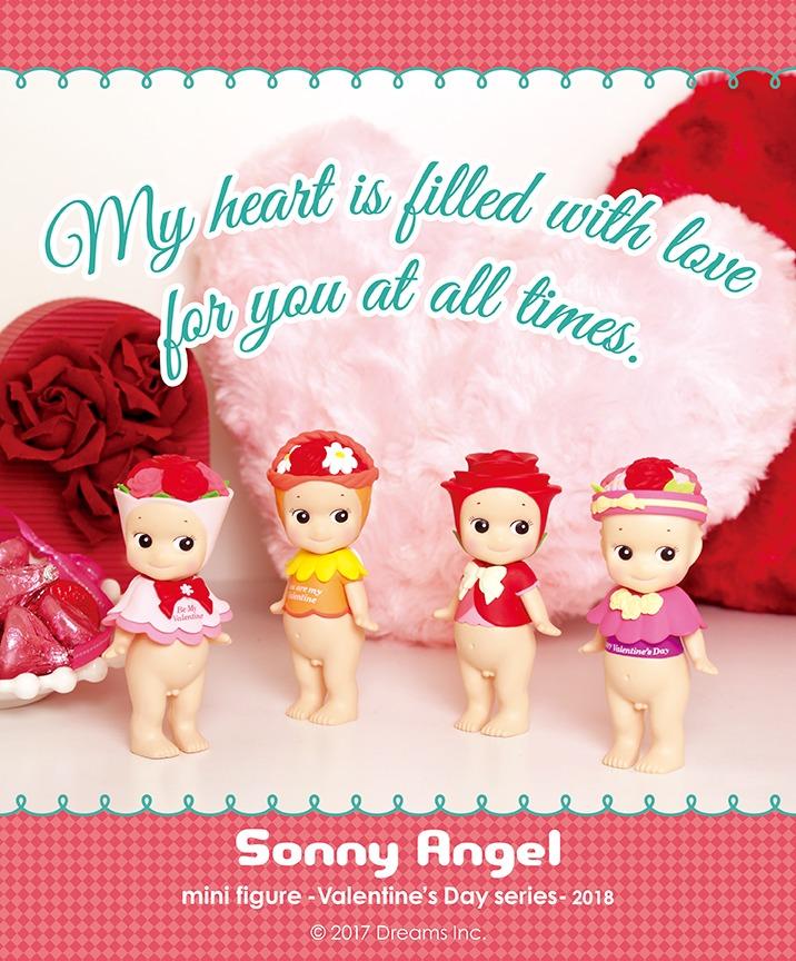 Sonny Angel: Valentines 2018 - Mini Figure (Blind Box) image