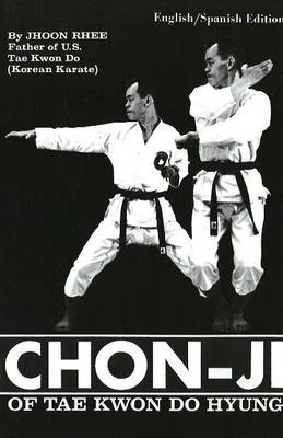 Chon-Ji of Tae Kwon Do Hyung by Jhoon Rhee image