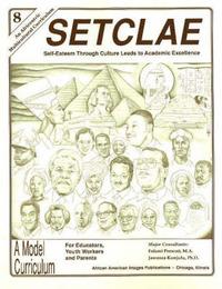 SETCLAE, Eighth Grade by Jawanza Kunjufu image