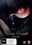 Tokyo Ghoul (Live-Action) on DVD