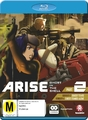 Ghost in the Shell: Arise - Part 2 on Blu-ray