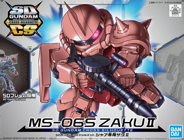 SD Cross Silhouette: Char's Zaku II - Model Kit