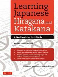 Learning Japanese Hiragana and Katakana by Kenneth G. Henshall