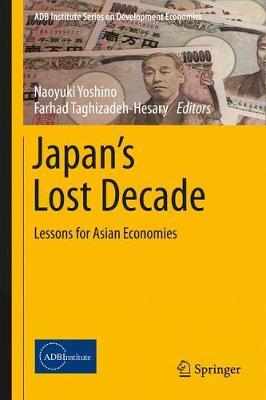 Japan's Lost Decade image