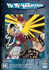 Yu Yu Hakusho: Ghost Files - Vol 12: The Rising Storm on DVD