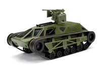 Jada: 1/24 FF8 Ripsaw Diecast Model