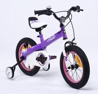 "RoyalBaby: Honey RB-15 - 14"" Bike (Purple)"