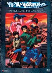 Yu Yu Hakusho: Ghost Files - Vol 01: Yusuke Lost, Yusuke Found on DVD