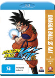 Dragon Ball Z Kai Collection 1 on Blu-ray