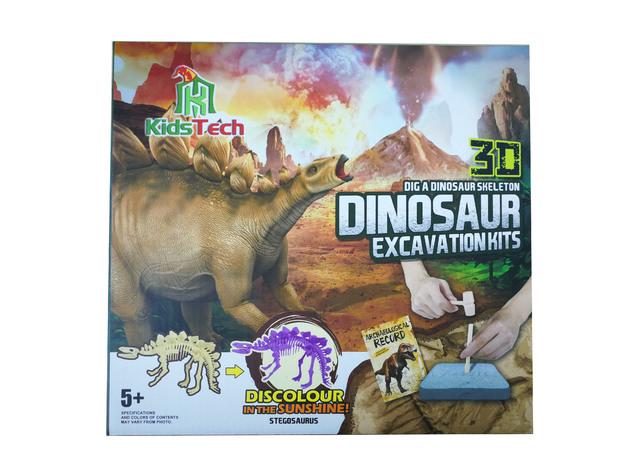 Kids Tech Dinosaur Fossil Excavation Kit - Stegosaurus