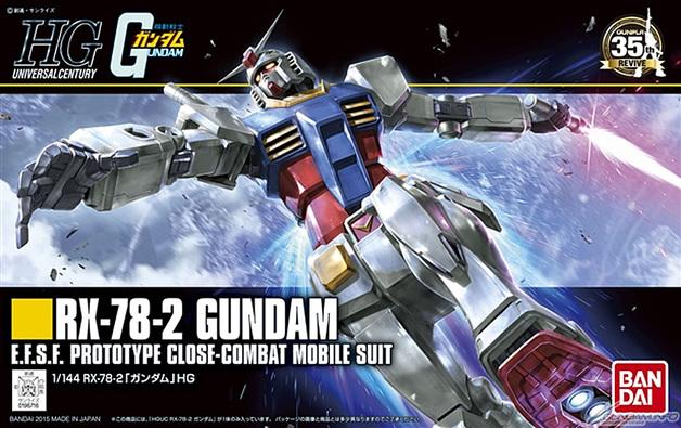 HGUC 1/144 RX-78-2 Gundam (Revive) - Model Kit