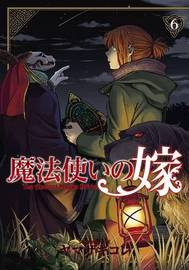 The Ancient Magus Bride: Vol. 6 by Kore Yamazaki