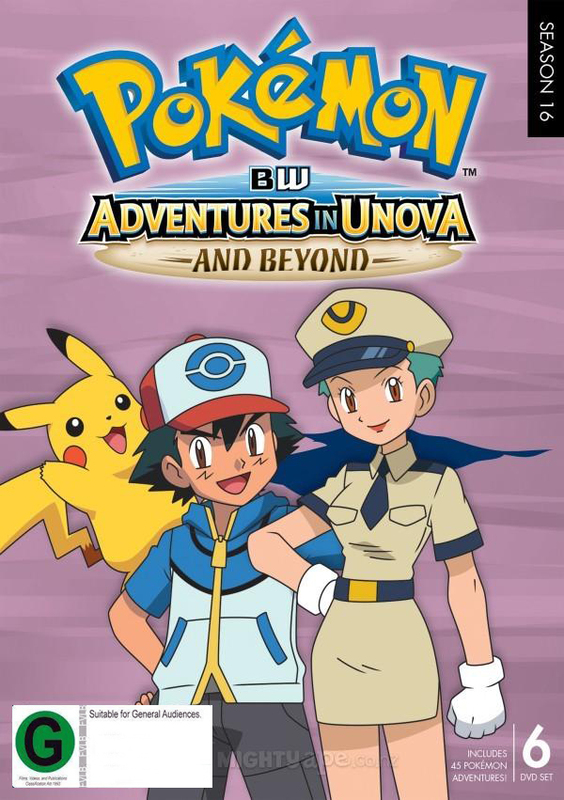 Pokemon Black & White: Adventures In Unova And Beyond - Season 16 on DVD