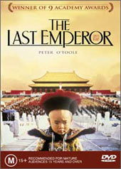 The Last Emperor on DVD