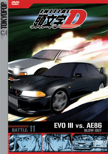Initial D - Vol 11 - Blow Out on DVD image