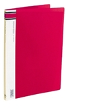 FM A4 40 Pocket Display Book - Red