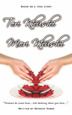Teri Khushi, Meri Khushi by Navdeep Kumar image