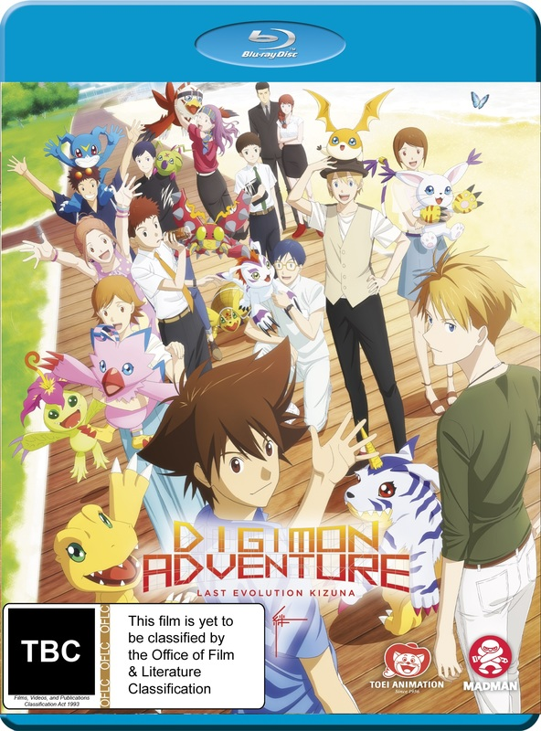 Digimon Adventure: Last Evolution Kizuna on Blu-ray
