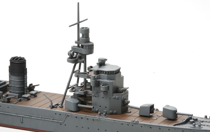 Tamiya 1/700 Japanese Light Cruiser Abukuma - Model Kit image