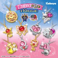 Sailor Moon Pendant Necklaces - Blind Box