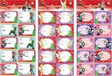 Disney Christmas Gift Labels (Girl)