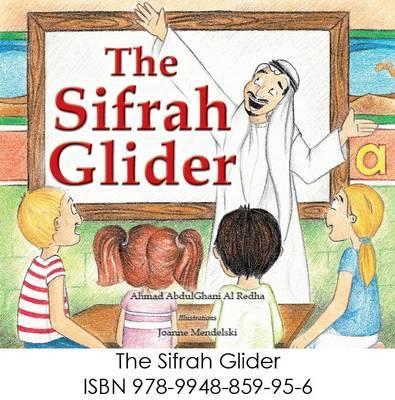 The Sifrah Glider by Ahmad AddulGhani image