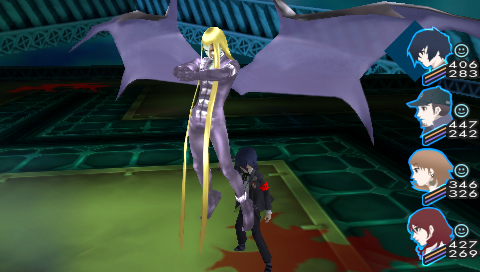 Shin Megami Tensei: Persona 3 screenshots, Screenshot 9 of 9